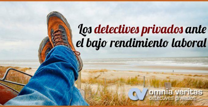 detectives bajo rendimiento